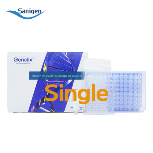 [Sanigen] Genelix™ Real-Time PCR Detection Kit - Single